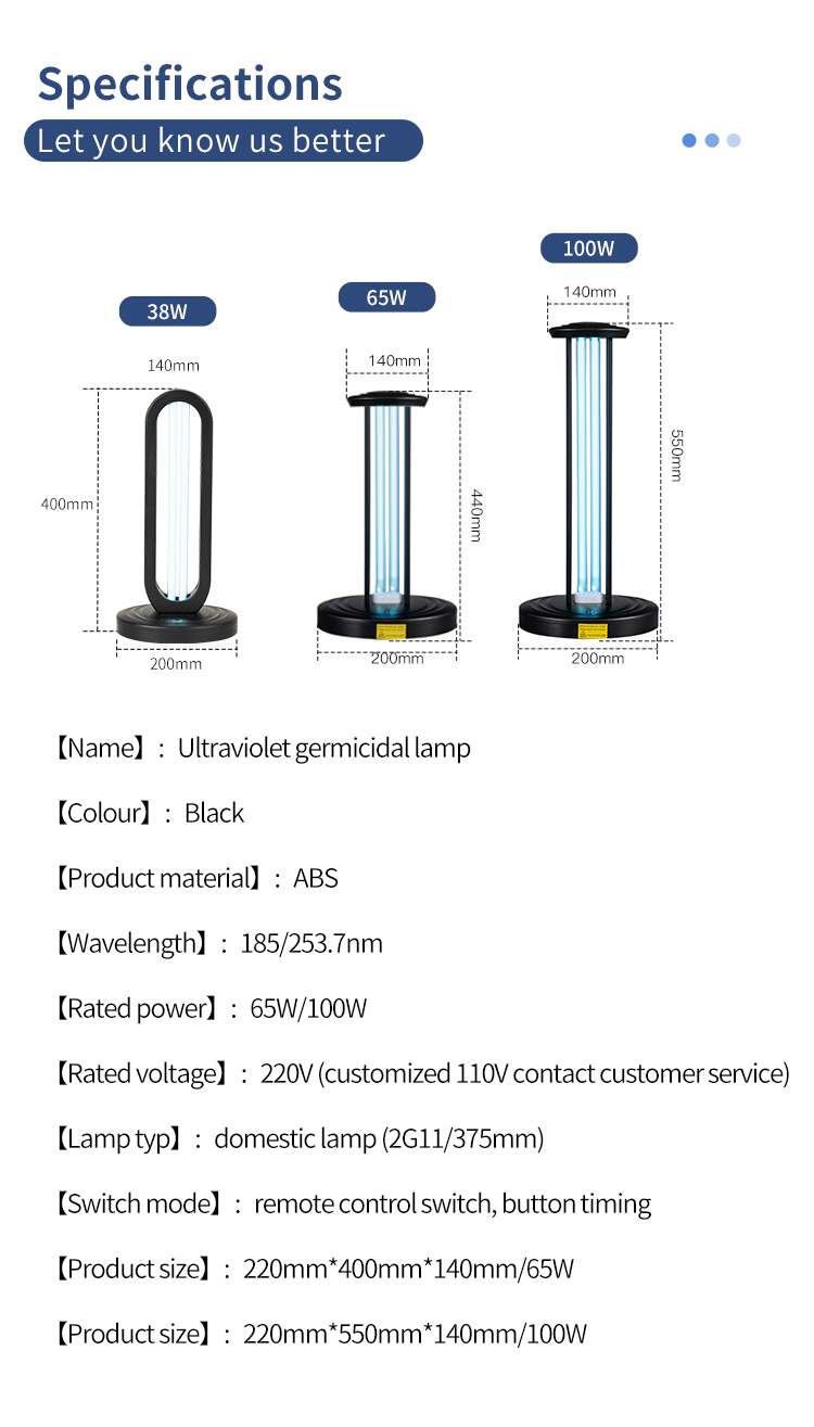 uv germicidal lamp/UV disinfection lamp OEM/ODM China manufacturing factory